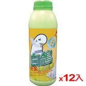 白鴿抗菌漂白素1000g*12(箱)【愛買】