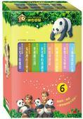 神奇樹屋系列套書6(41-48集,附書盒)