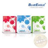 【藍鷹牌】台灣製 美妍兒童立體防塵口罩 50片/盒(寶貝熊圖案)典雅綠