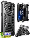 [105美國直購] i-Blason Prime [Kickstand] Galaxy S7 Edge Case 黑白藍紅四色 手機殼 保護殼