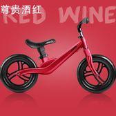 兒童平衡車無腳踏溜溜車雙輪兒童滑步車1-3歲6小孩學步滑行車FA【快速出貨超夯八折】