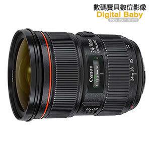 【搭相機買最高省$15,600】Canon EF 24-70mm F2.8 L II USM 【贈日本拭鏡組,公司貨】 標準變焦鏡頭 2470