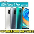 Redmi Note 9 Pro 6G/...