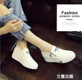 秋季新款一腳蹬帆布鞋女內增高學生韓版原宿ulzzang小白鞋女百搭『艾麗花園』