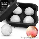 INPHIC-矽膠4格冰球冰格製冰盒球形酒吧家居實用酒具冰塊模具_e1G2
