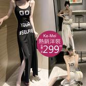 克妹Ke-Mei【AT58637】YOUR SELF字母圖印深U美胸開叉細肩帶長洋裝