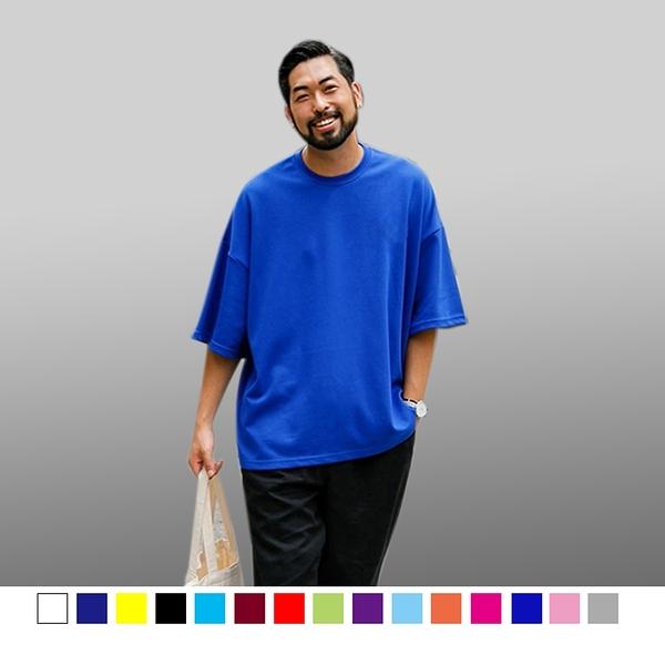 【男人幫大尺碼】SA039*高磅純色素面精梳棉短袖T恤20色