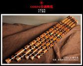 專業精制一節兩節笛子初學橫笛學生入門初學樂器送全套齊全配件【完美生活館】