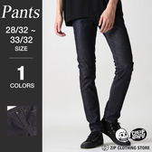 合身窄管牛仔褲Tight