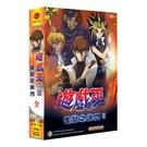 遊戲王 怪獸之決鬥 第三部 DVD《第98~144話》Yu-Gi-Oh! Duel Monsters