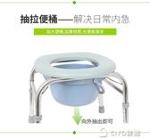 家用老人加固坐便椅殘疾人坐便器病人孕婦大便椅不銹鋼廁所凳YYP CIYO黛雅