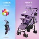 超輕便攜嬰兒推車可坐可躺避震簡易折疊小孩...
