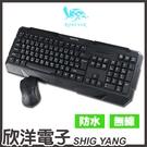 Ronever GK3無線鍵盤滑鼠組(K...