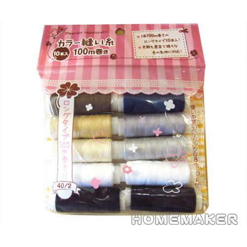 縫線組_JK-12251