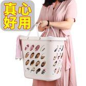 臟衣籃洗衣籃大號塑料手提籃浴室臟衣服收納筐儲物籃臟衣簍洗衣桶WY【新年交換禮物降價】