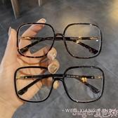眼鏡框韓版復古大框黑色眼鏡框網紅款女大臉顯瘦方形鏡框可配平光鏡 suger