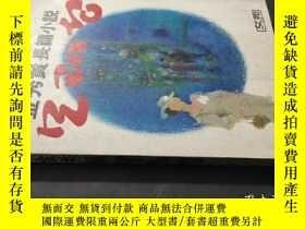 二手書博民逛書店金秀賢長篇小說罕見朝鮮文 大32KIAY6713 金秀賢 朝鮮 朝鮮 出版1988
