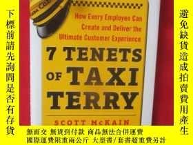 二手書博民逛書店7罕見Tenets of Taxi Terry: How Eve
