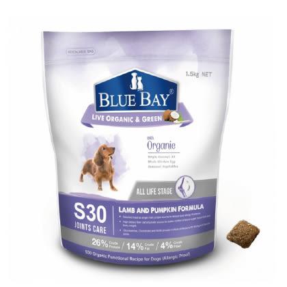 狗寶飼料 - 倍力S30有機保健飼料1.5kg - 羊肉+南瓜=關節保健低敏配方
