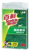 3M 百利抗菌爐具專用菜瓜布2片裝(大綠)