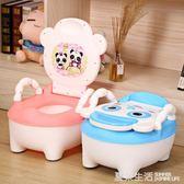 坐便器 加大號男女卡通兒童坐便器寶寶馬桶便圈嬰幼兒尿盆小孩0-1-3-6歲『快速出貨』