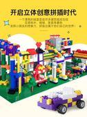 黑五好物節 匹配樂高積木男孩子女3-6周歲兒童拼裝玩具益智7-8-10拼圖小顆粒 森活雜貨