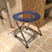 不銹鋼折疊蹲便凳移動馬桶坐便椅老人坐便器孕婦坐廁椅便攜洗澡椅