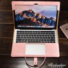 蘋果筆記本電腦包air13.3寸macbook保護殼皮套新款pro15.4內膽女手提 黛尼時尚精品