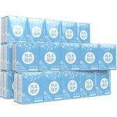 100包手帕紙小包紙巾餐巾抽紙三層組合便攜裝【奈良優品】