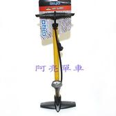GIYO 160psi立式打氣筒(鋼材筒身),黃.銀二色可選 GF-55P《C74-F55》
