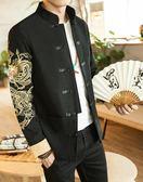 【熊貓】龍外套男休閒夾克衫中式刺繡盤扣唐裝