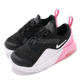 Nike 慢跑鞋 Air Max Motion 2 TDE 黑 銀 粉紅 氣墊 運動鞋 童鞋 小童鞋【PUMP306】 AQ2748-001