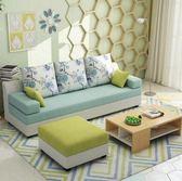 沙發 小戶型布藝沙發客廳組合簡約出租房特價便宜3/1.8米長三人布沙發igo 夢藝家