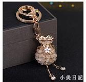 吊飾 創意掛飾福袋水鉆可愛貓眼石汽車鑰匙扣女包包掛件鑰匙鏈飾品 DN19130『小美日記』