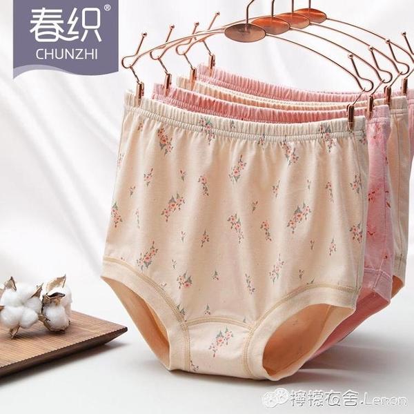中老年人女純棉內褲螺紋媽媽三角褲寬鬆大碼奶奶老人全棉短褲高腰 雙十二全館免運