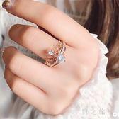 戒指皇冠二合一戒指環韓版時尚簡約創意時尚百搭925鋯石開口 KB8085【野之旅】
