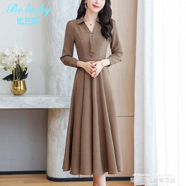 棉麻洋裝 秋季新款連身裙女長袖女神范氣質2021新款純色貴夫人棉麻中長裙女 萊俐亞