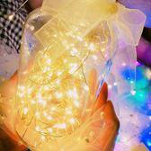 房間裝飾燈浪漫裝飾小串燈臥室布置led燈 少女心拍照道具寢室彩燈