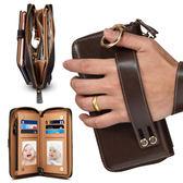 手機包 錢包款 6.3吋以下通用 插卡 手拿包 通用手機包