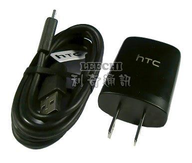 HTC 原廠旅充(TC U250旅充頭+傳輸線) 黑 Desire VC T328D,Desire P T326h