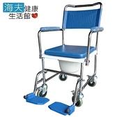 【海夫】富士康 鐵電鍍 歐式 便盆椅 新型(FZK-3701)