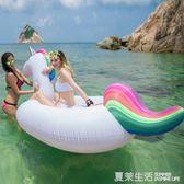 送電動充  超大獨角獸彩虹飛馬水上充氣坐騎浮床浮排泳圈游泳裝備·夏茉生活YTL