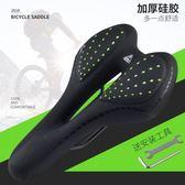 自行車坐墊腳踏車加厚硅膠座墊舒適軟車座鞍座【極簡生活館】