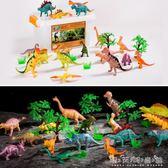 仿真恐龍模型大號恐龍蛋小動物霸王龍男孩兒童3-6歲恐龍玩具套裝 晴天時尚館