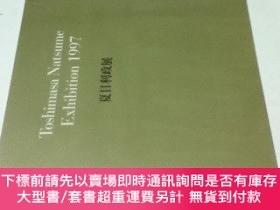 二手書博民逛書店特別展罕見夏目利政展 Toshimasa Natsume exhibition 1997Y449231 福田德