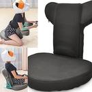 多角度沙發椅墊+手臂支撐架.休閒摺疊坐墊.懶人椅折疊椅.床上靠背和式椅.懶骨頭腰靠墊座墊