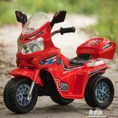 兒童電動車摩托車三輪車可坐2-4歲男女寶寶嬰兒小孩玩具電瓶童車igo     易家樂