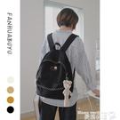 帆布後背包 梵花不語簡約帆布後背包2021年新款高中生書包女韓版原宿學生背包 曼慕