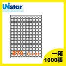 裕德 電腦標籤 270格 US4343-1000 一千張 一箱 三用標籤 列印標籤 (出貨/網拍/寄件/標籤貼紙)