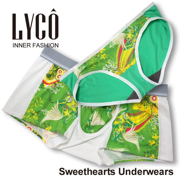 LYCO情侶內褲‧綠潮紋內褲禮盒